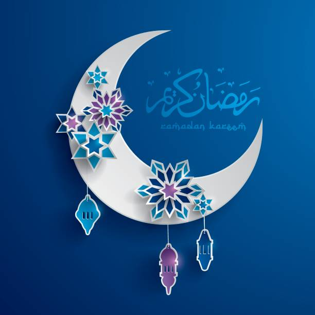 paper graphic of islamic crescent moon. islamic decoration. - ramadan stock illustrations, clip art, cartoons, & icons