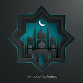 Paper graphic of Islamic mosque. Ramadan Mubarak - Have a blessed Ramadan.
