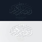 Paper origami graphic of Arabic calligraphy, Ramadan Kareem Logo, Glorious month of Muslim year. Ramadan is a holy month in the Islamic religion