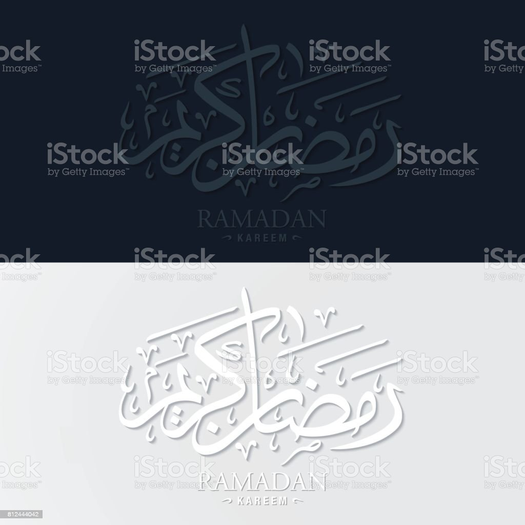 Paper origami graphic of Arabic calligraphy, Ramadan Kareem Logo, Glorious month of Muslim year. Ramadan is a holy month in the Islamic religion vector art illustration