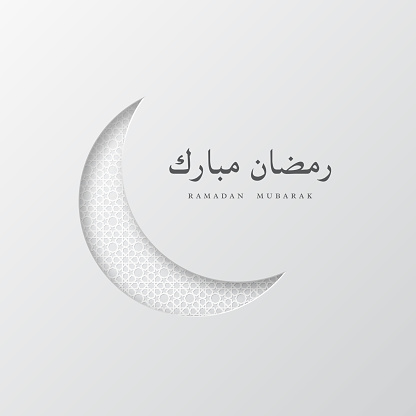 paper ramadan mubarak white crescent moon stock illustration download image now istock paper ramadan mubarak white crescent moon stock illustration download image now istock