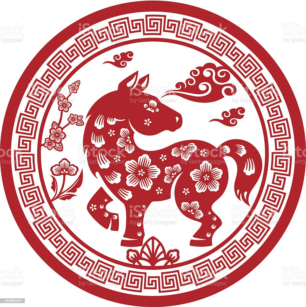 Papercut Chinese Zodiac Sign Horse Stock Vector Art More Images Of