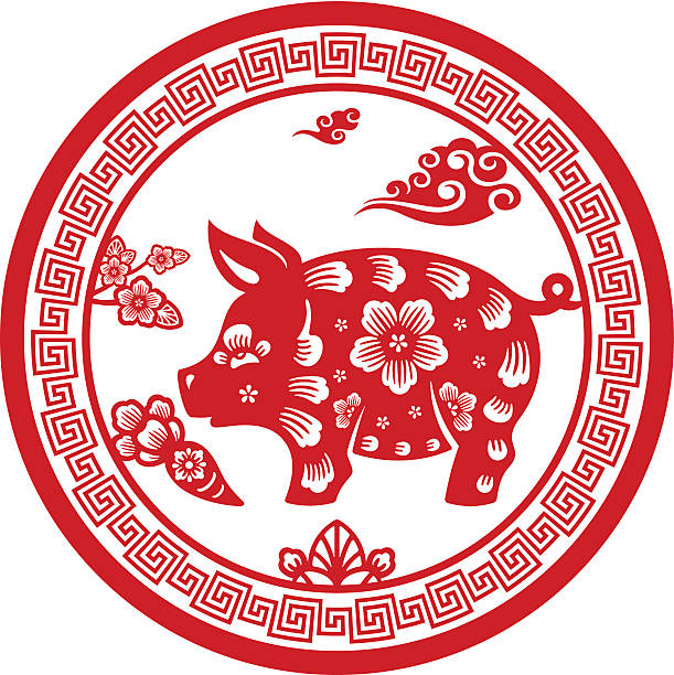 papercut chinese zodiac sign - pig - year of the pig stock illustrations, clip art, cartoons, & icons