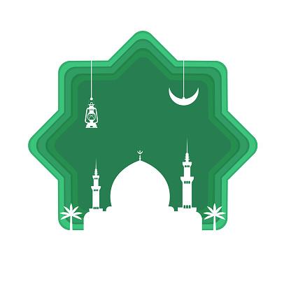 Papercut Ramadan kareem with green background