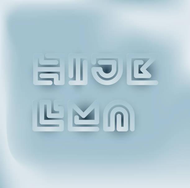 Juego de fuentes de rayas de serpiente de corte de papel 3D. H,I,J,K,L,M,N - ilustración de arte vectorial