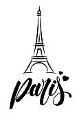 Paris and Eiffel tower design