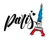 Paris and Eiffel tower logo design