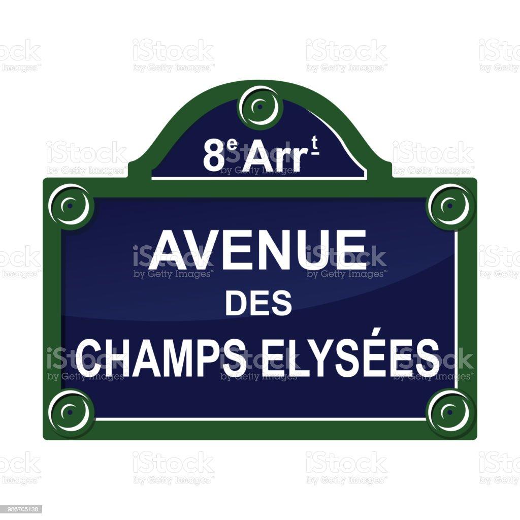 Símbolo de signo de la calle París Avenida placa - ilustración de arte vectorial