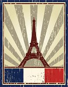 Old postcard of the eiffel tower, made with grunge techniquwe