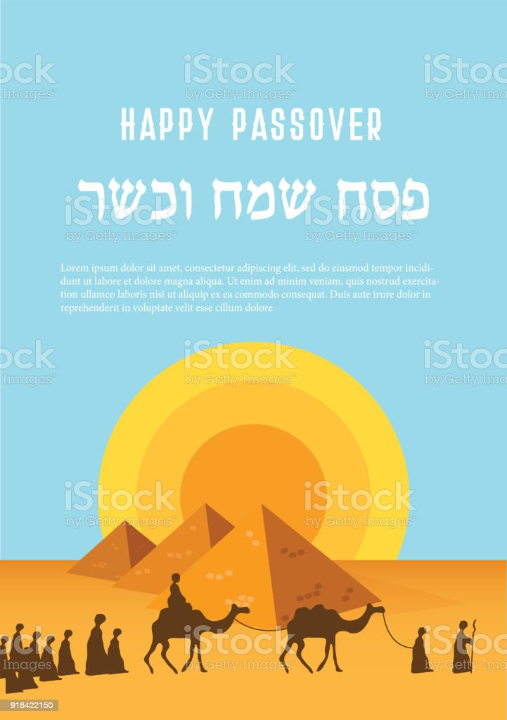 Passover haggadah design template haggadah book covers the story of passover haggadah design template haggadah book covers the story of jews exodus from egypt maxwellsz