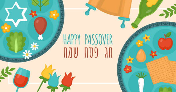 passover holiday banner design - passover stock illustrations, clip art, cartoons, & icons
