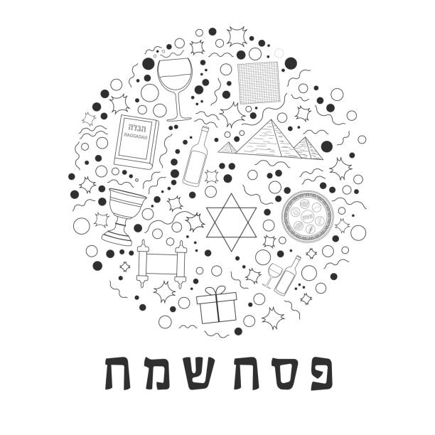"""Passover holiday flat design black thin line icons set in round shape with text in hebrew Passover holiday flat design black thin line icons set in round shape with text in hebrew """"Pesach Sameach"""" meaning """"Happy Passover"""". seder plate stock illustrations"""