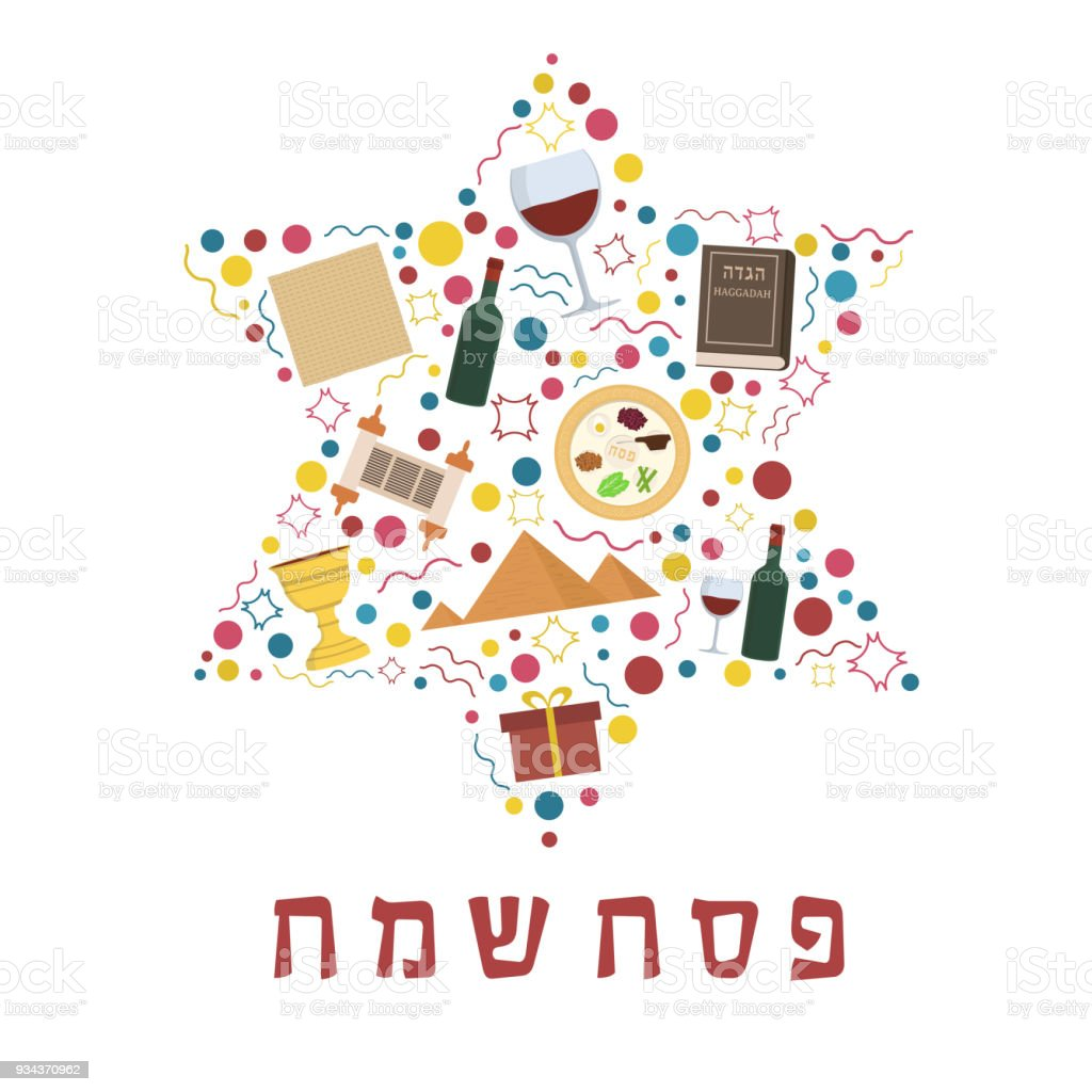 Passover Holiday Flat Design Icons Set In Star Of David Shape With