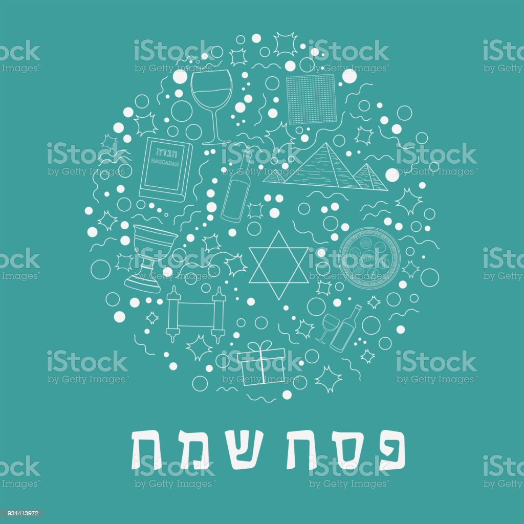 Passover holiday flat design white thin line icons set in round shape with text in hebrew vector art illustration