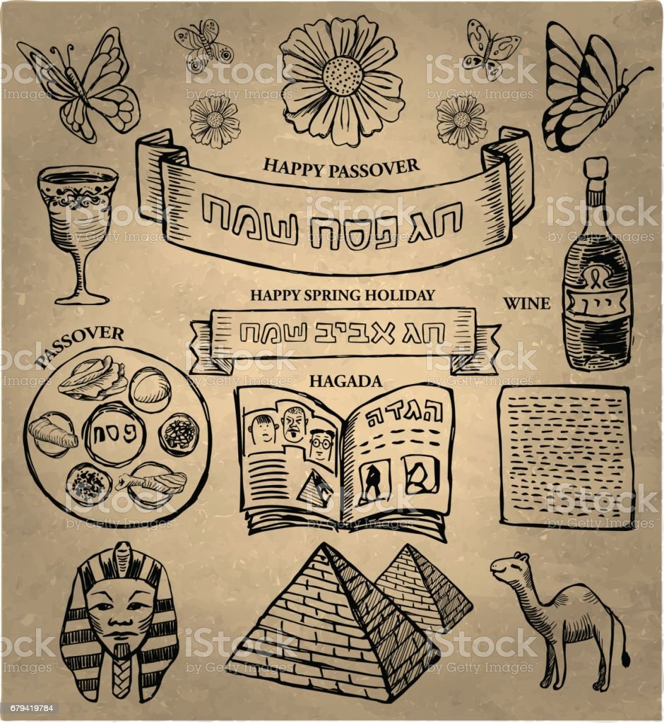 Passover - Jewish holiday icons vector art illustration