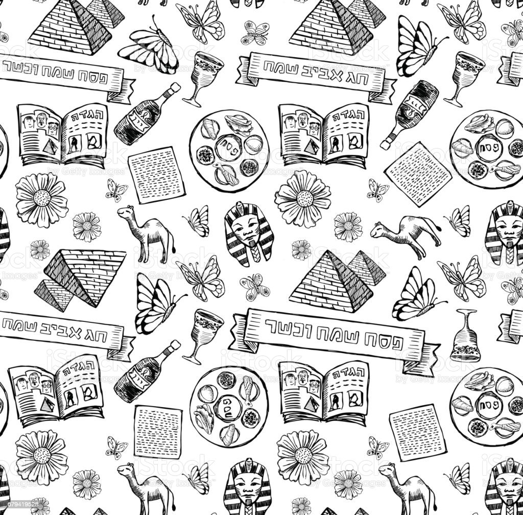 Passover Jewish holiday Pattern in doodle style vector art illustration
