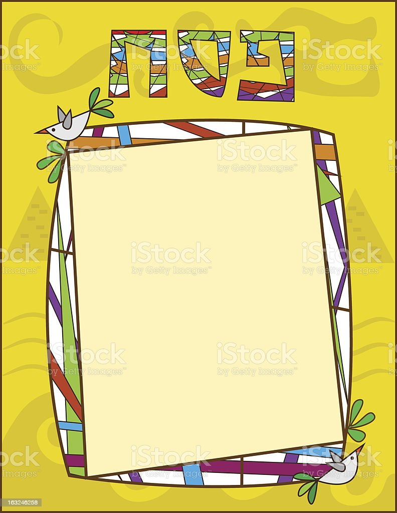 Passover Note royalty-free passover note stock vector art & more images of glass - material