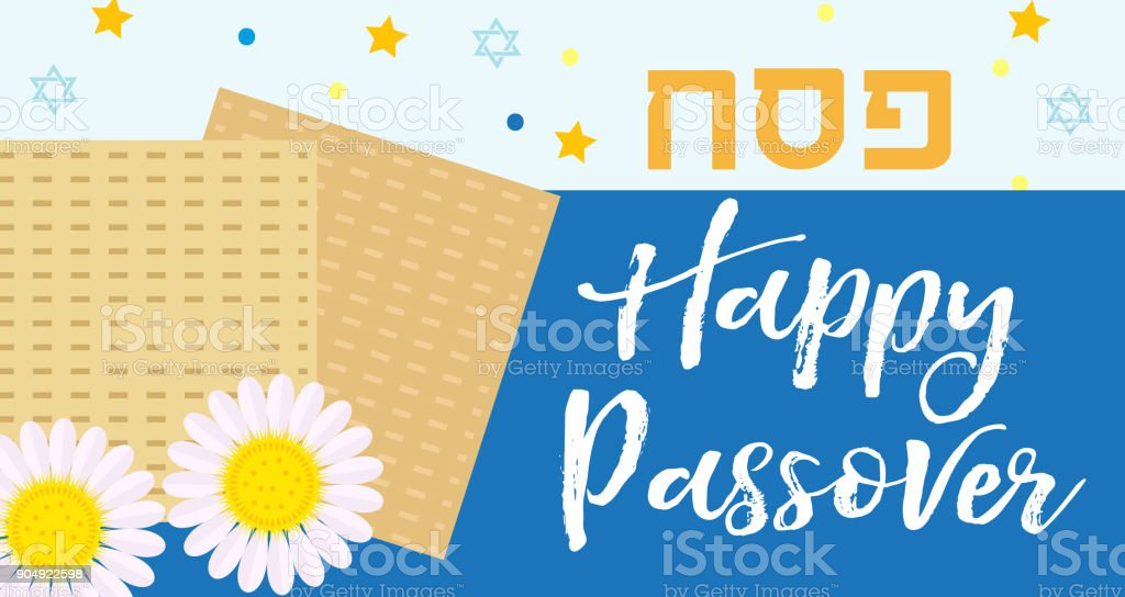 Passover Poster Invitation Flyer Greeting Card Pesach Template For