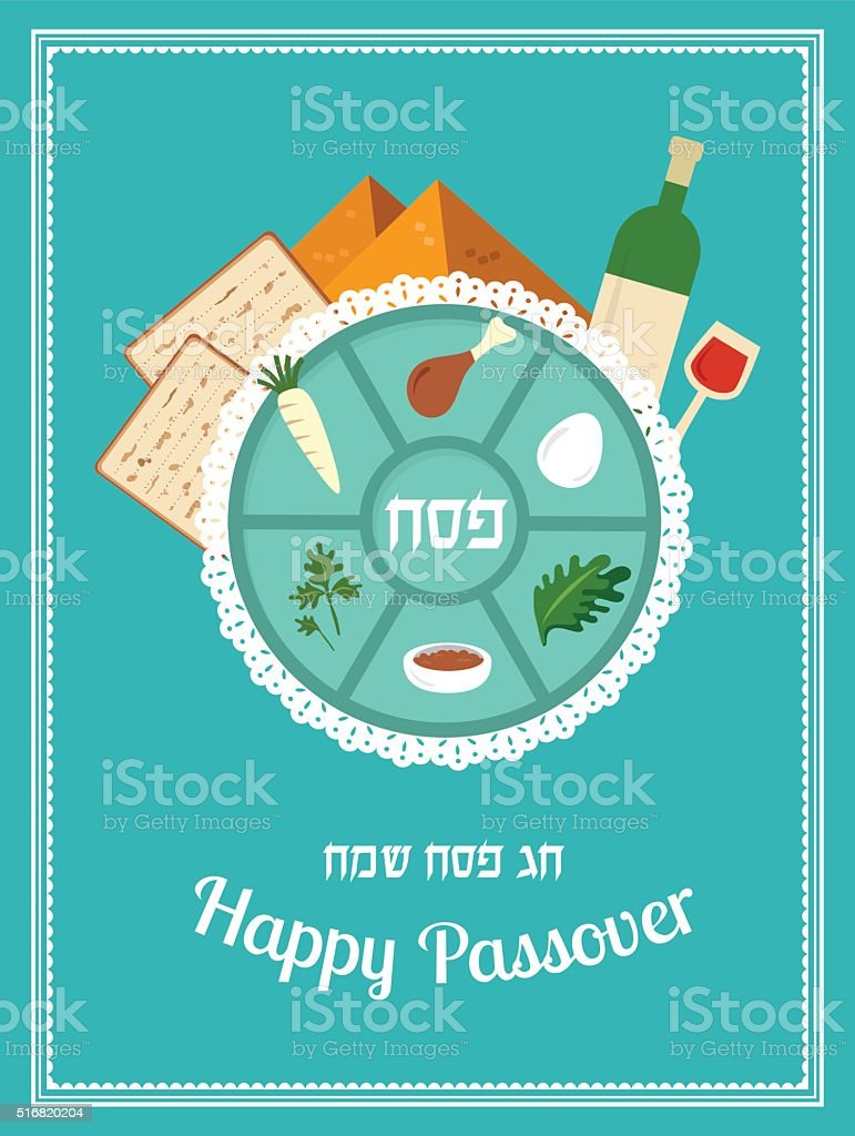 Passover seder plate with flat trasitional icons vector art illustration