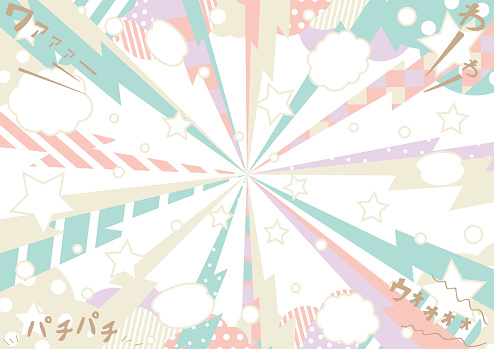 pastel colored thunder pattern effect line and comic speech bubble jagged line