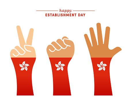 Hong Kong Establishment Day congratulation banner, postcard, greeting card, poster, vector illustration. Design element with the flag as a symbol of independence.