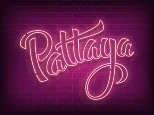 pattaya-schriftzug-neon-schild - pattaya stock-grafiken, -clipart, -cartoons und -symbole