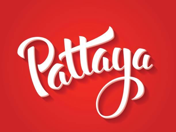 pattaya vektor-schriftzug. - pattaya stock-grafiken, -clipart, -cartoons und -symbole