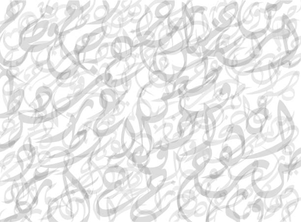 illustrazioni stock, clip art, cartoni animati e icone di tendenza di pattern composed from arabic letters background-vector illustration - arabia