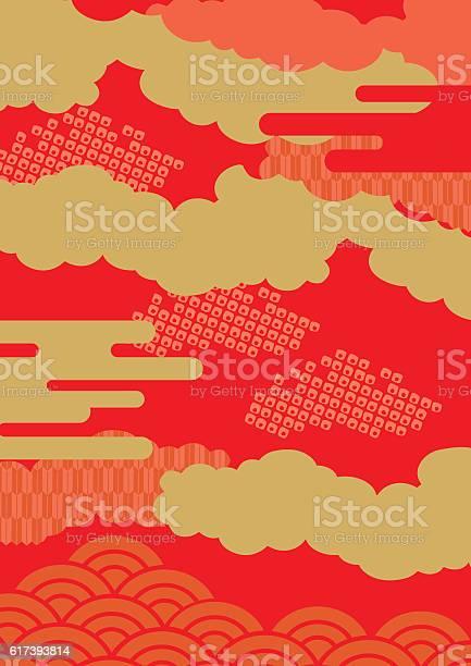 Pattern of beautiful japanese vector id617393814?b=1&k=6&m=617393814&s=612x612&h=otoci6ayzyi1g1j3n7wqmuikteqbgiltmkzic6alzq8=