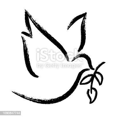 Peace dove - brush vector