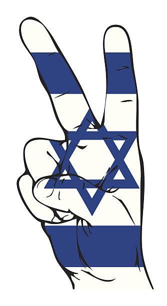 peace-zeichen der israelischen flagge - haifa stock-grafiken, -clipart, -cartoons und -symbole