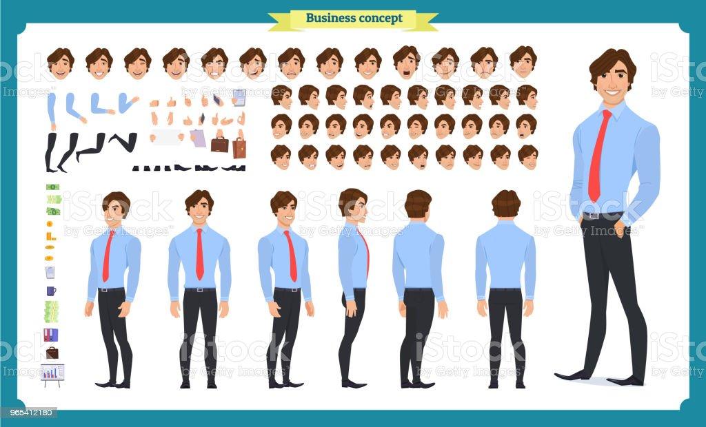 사람들이 문자 비즈니스 집합입니다. 전면, 측면, 후면 애니메이션 캐릭터입니다. 사업 캐릭터 창조와 다양 한 보기, 얼굴 감정, 포즈 제스처 설정. 플랫 고립 된 벡터 - 로열티 프리 Lip Synching 벡터 아트