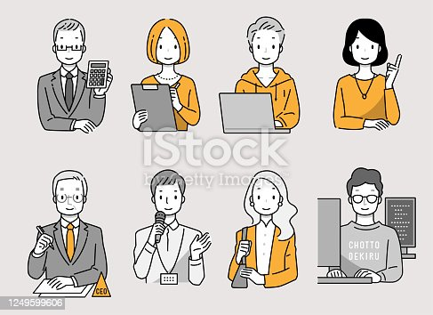 istock people doing web related work 1249599606