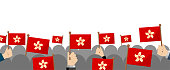People holding the national flag in hand , vector banner illustration / Hong kong