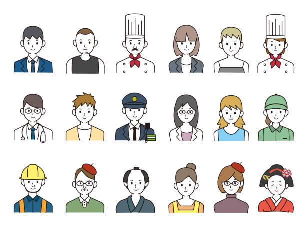 [人] アイコン セット - 主婦 日本人点のイラスト素材/クリップアート素材/マンガ素材/アイコン素材