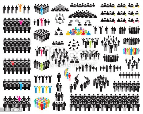 Vector illustration of simple people icons.