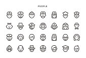 People Icons - Vector EPS 10 File, Pixel Perfect 28 Icons.