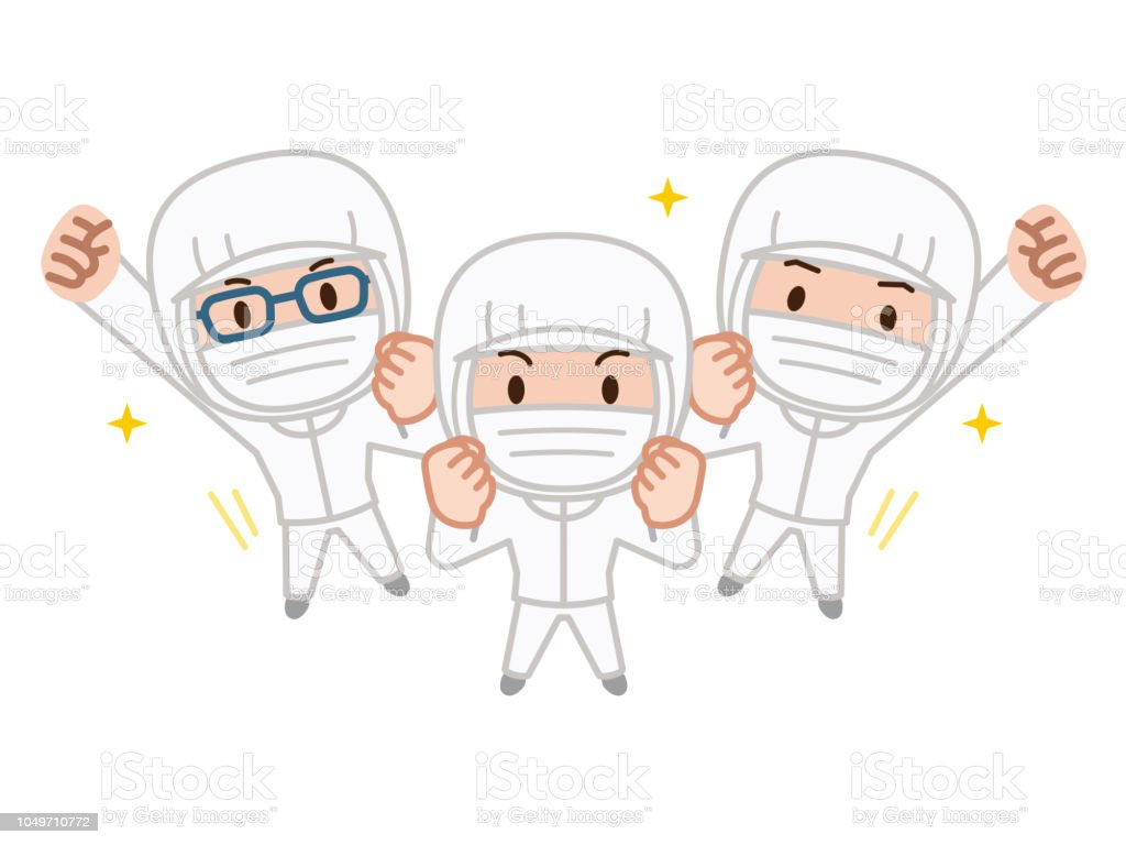 People In A Clean Room Stock Illustration - Download Image Now - iStock