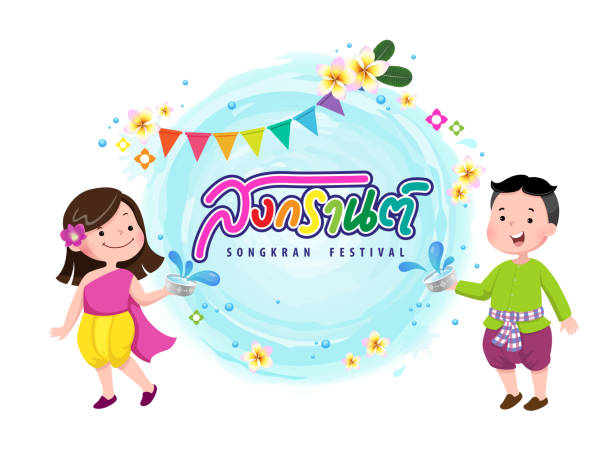 people in thai traditional dress splashig water on songkran day. thailand traditional new year's day. - songkran festival stock illustrations, clip art, cartoons, & icons