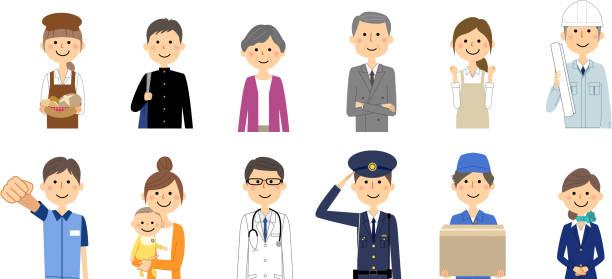 街の人々 - ビジネスマン 日本人点のイラスト素材/クリップアート素材/マンガ素材/アイコン素材