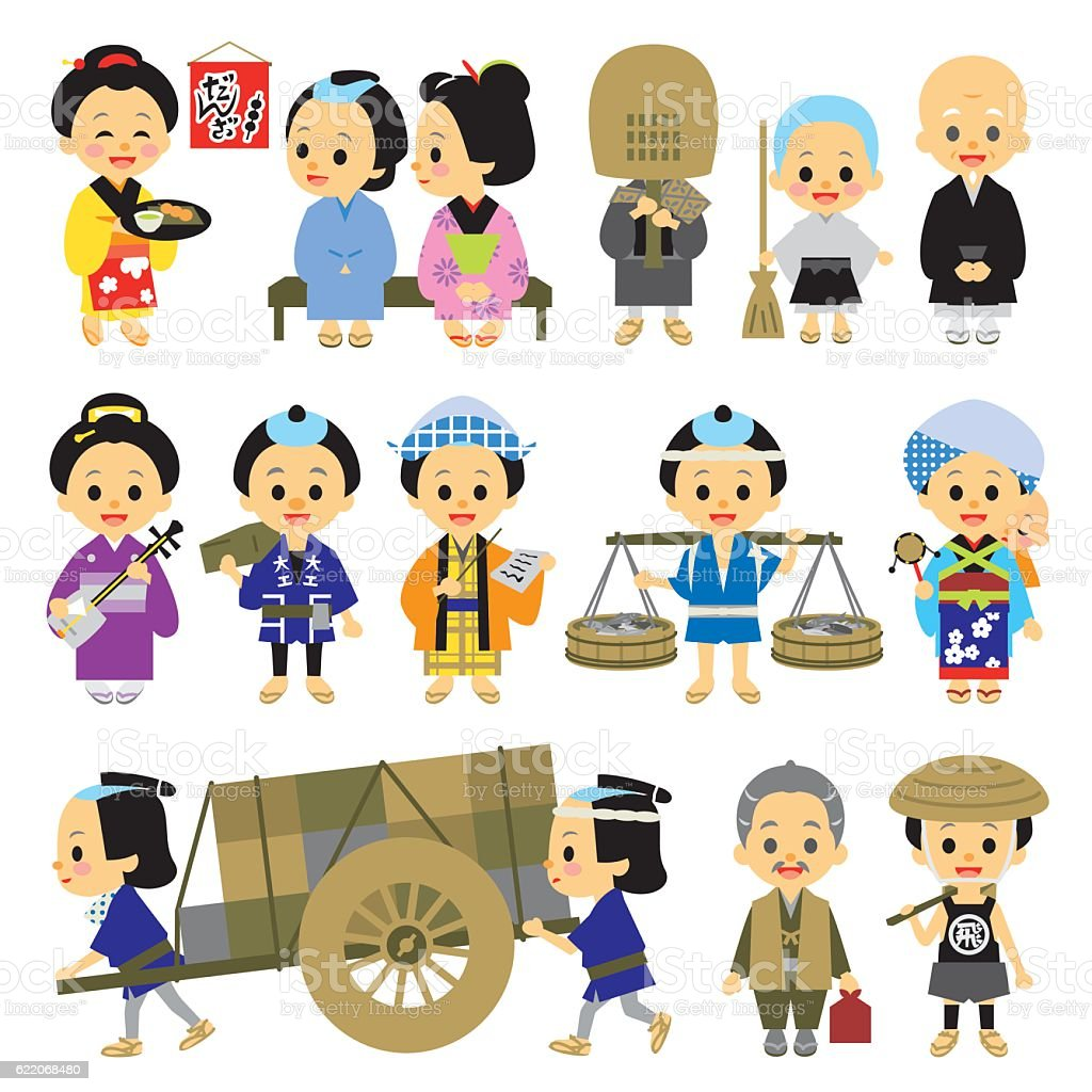People of Edo period Japan 03 various occupations vector art illustration