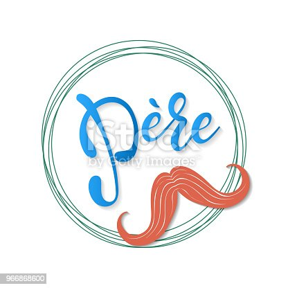 istock Pere - lettering for greeting card. 966868600