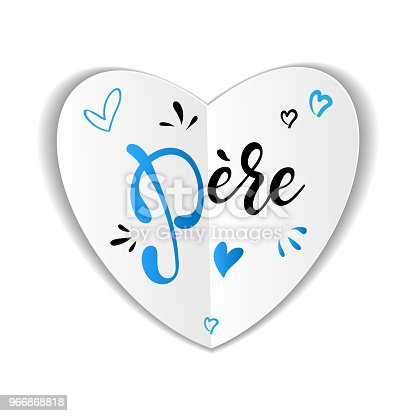 istock Pere - lettering for greeting card. 966868818