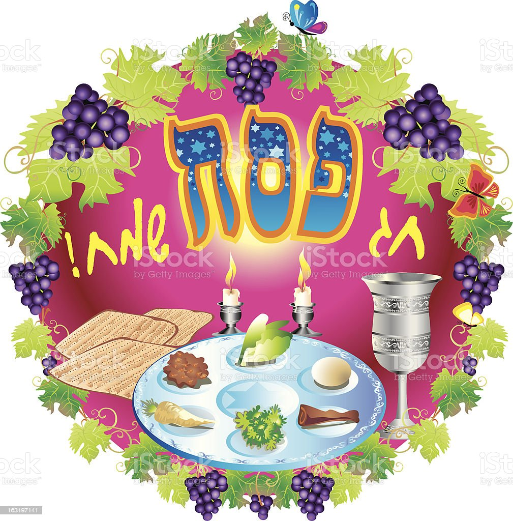 Pesach royalty-free pesach stock vector art & more images of butterfly - insect