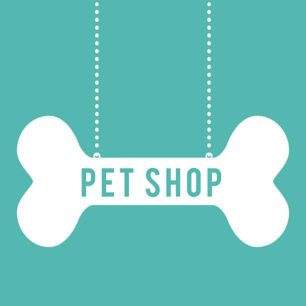 pet デザインです。 - ペットショップ点のイラスト素材/クリップアート素材/マンガ素材/アイコン素材