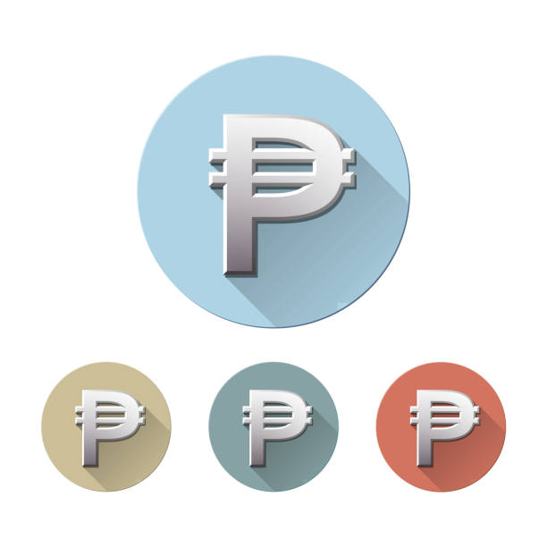 Royalty Free Philippine Peso Clip Art Vector Images Illustrations