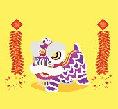 vector illustration - Chinese Lion Dancing