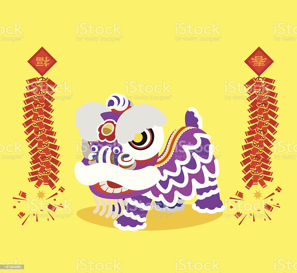 Picture of a Chinese dancing lion on a yellow background vector art illustration