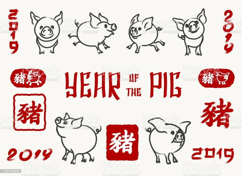 Pig 2019 Chinese New Year Symbol Stock Vector Art More Images Of