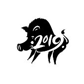 Pig 2019. Handwritten template with the inscription 2019 and Pig. Imitation of painting with brush and ink. New Year on the Chinese calendar.
